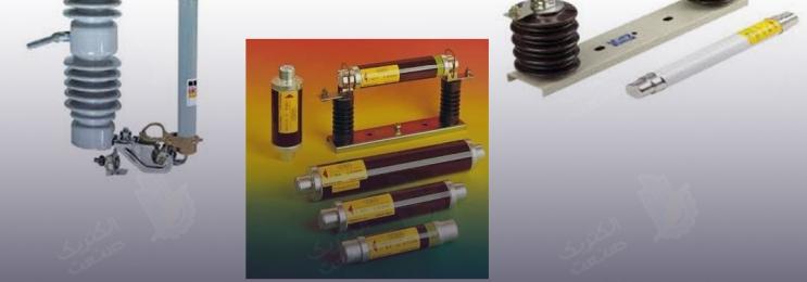 فیوز فشار قوی چیست و چه کاربردی دارد؟