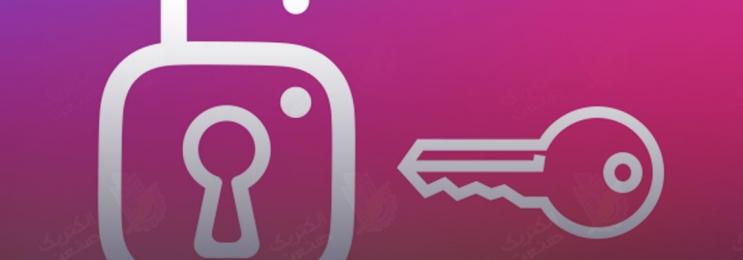 اینستاگرام در حال توسعه روش جدیدی برای تایید هویت کاربر است