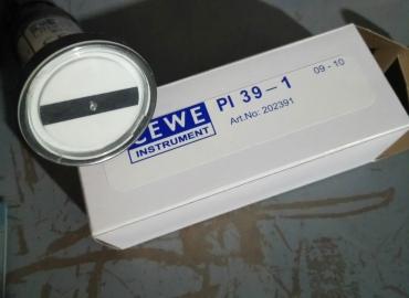 فروش سمافور-مدل CEWE