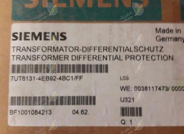 فروش ویژه تعدادی رله حفاظتی-زیمنس و ABB-نو
