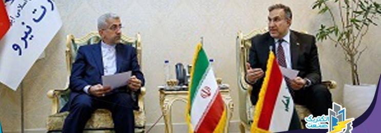 اردکانیان: ایران حداکثر ۱۵۰۰ مگاوات برق به عراق صادر می کند
