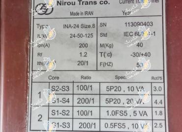 فروش تجهیزات پست-ترانسفورماتور سه فاز