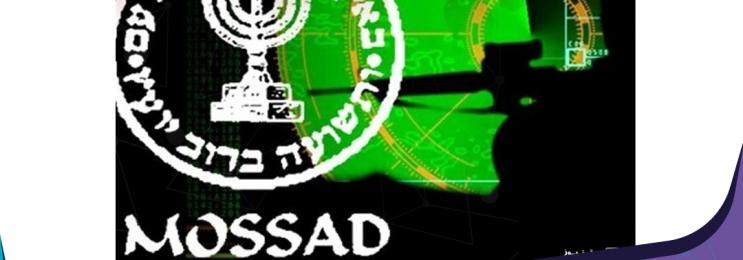 محکومیت یک جاسوس مرتبط با موساد در صنعت برق